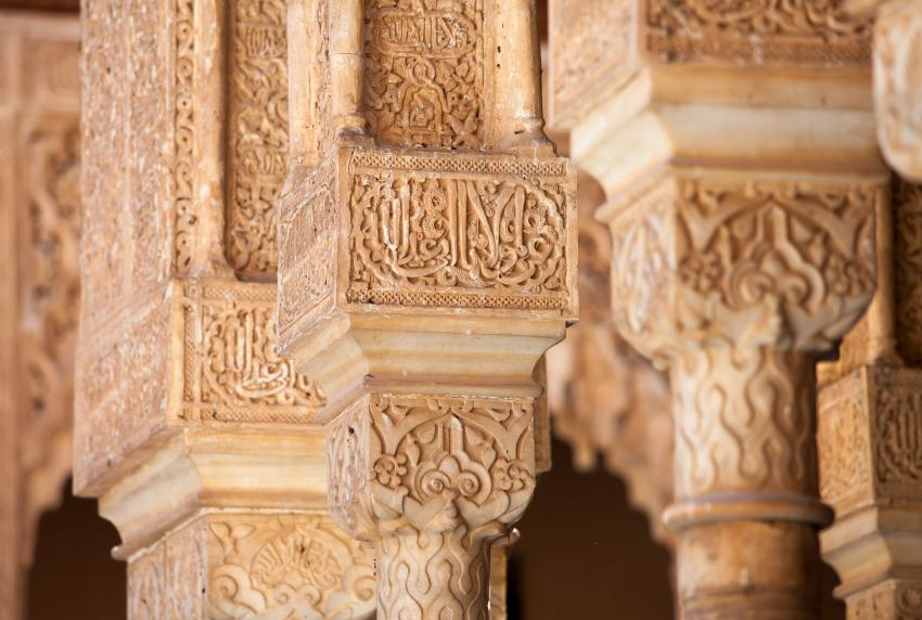 Beautiful inscriptions and Moorish architecture are important relics memorializing the last Islamic Kingdom in Western Europe.